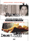 Eureka + Desert Moon (Pack) - DVD