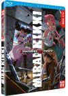 Mirai Nikki - The Future Diary - Box 1/2