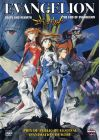 Evangelion - Les Films : Death and Rebirth + The End of Evangelion (Édition Simple) - DVD