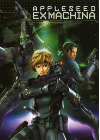 Appleseed: Ex Machina - DVD