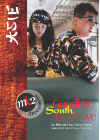 Goodbye South, Goodbye - DVD