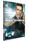 On ne vit que deux fois (Édition Simple) - DVD