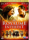 Le Royaume interdit (Édition Collector) - DVD