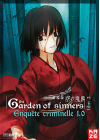 The Garden of Sinners - Film 2 : Enquête criminelle 1.0 (DVD + CD) - DVD