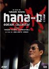 Hana-bi (Édition Collector) - DVD
