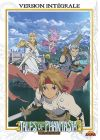 Tales of Phantasia - The Animation (Version intégrale) - DVD