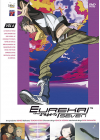Eureka 7 - Vol. 6 - DVD