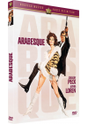 Arabesque (Exclusivité FNAC) - DVD