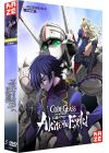 Code Geass : Akito the Exiled - Intégrale 5 OAV - DVD