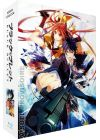 Black Bullet - L'intégrale (Édition Collector Blu-ray + DVD) - Blu-ray