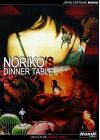 Suicide Club 0 : Noriko's Dinner Table