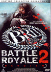 Battle Royale II - Requiem (Édition Collector) - DVD