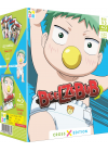 Beelzebub - Box 1/3 (Cross Edition Blu-ray + Manga) - Blu-ray