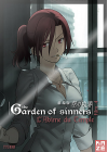 The Garden of Sinners - Film 4 : L'abîme du Temple (DVD + CD) - DVD