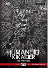 Humanoid Kikaider - The Animation - Edition intégrale - DVD