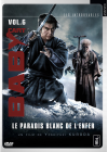 Baby Cart - Vol.6 - Le paradis blanc de l'enfer - DVD