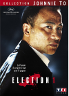 Election 1 - DVD