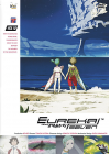 Eureka 7 - Vol. 10 - DVD
