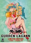 Gurren Lagann - Vol. 2 (Édition Collector) - DVD