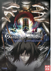 The Garden of Sinners - Film 5 : Spirale contradictoire (DVD + CD) - DVD