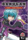 Bakugan Battle Brawlers : New Vestroia - Volume 2 - DVD