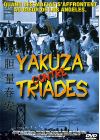 Yakuza contre triades - DVD