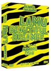 Lamu - Beautiful Dreamer