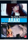 Gregg Araki : The Doom Generation + Nowhere - DVD