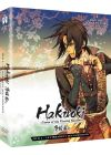 Hakuoki - Film 2 : Le Firmament des Samouraïs (Édition Collector Blu-ray + DVD) - Blu-ray