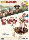 Le Grand retour des bidasses en folie - DVD