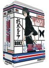 Bleach - Saison 1 : Box 2 : The Substitute, Part 2 (Édition Collector Numérotée) - DVD