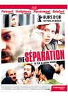 Une Séparation - Blu-ray