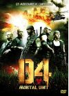 D4 Mortal Unit - DVD