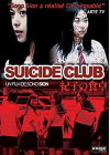 Suicide Club - DVD