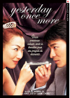 Yesterday Once More - DVD