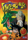 Dragon Ball - Vol. 19 - DVD