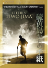 Lettres d'Iwo Jima (Édition Collector) - DVD