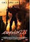 Evangelion 2.22 : You Can (Not) Advance (Édition Standard) - DVD
