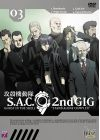 Ghost in the Shell - Stand Alone Complex 2nd Gig - Vol. 03 - DVD