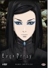 Ergo Proxy - Intégrale (Édition Collector) - DVD