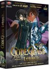Code Geass - Lelouch of the Rebellion - Saison 1 - Box 1/3