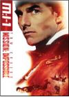 M:I : Mission : Impossible - Blu-ray