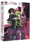 Code Geass - Lelouch of the Rebellion R2 - Box 1/3 (Édition Collector) - DVD