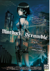 Mardock Scramble - Film 1 : The First Compression (Director's Cut) - DVD