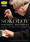 Grigory Sokolov : Shubert - Beethoven Live at the Berlin Philharmonie - DVD