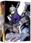 Mobile Suit Gundam Seed - Coffret 1/2 (Édition Collector De Luxe) - DVD