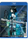 Mardock Scramble - Film 1 : The First Compression (Director's Cut) - Blu-ray