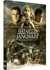 The Battle of Jangsari - DVD