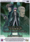 Ghost in the Shell - Stand Alone Complex : Solid State Society (Édition Simple) - DVD