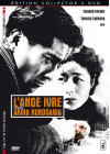 L'Ange ivre (Édition Collector) - DVD